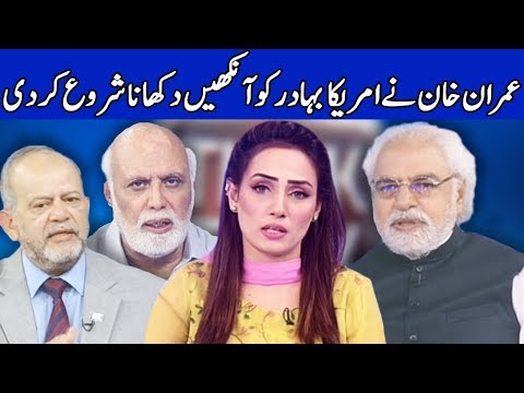 Think Tank With Syeda Ayesha Naaz | 24 August 2018 | Dunya News
