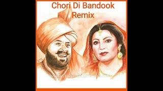 Chori Di Bandook / JIND BAINS / Mohammad Sadiq And Ranjit Kaur HD