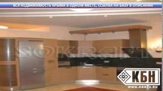 Квартиры в севастополе на авито(, 2015-01-14T15:01:29.000Z)