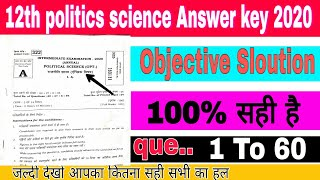 12th political science objective solution 2020||bihar board 12th political science answer key 2020