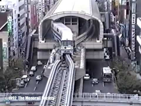 Monorails of Japan - Part 4 (1992)