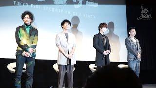 動画レポ:平埜生成 BSスカパー! オリジナル連続ドラマ「バウンサー」第...
