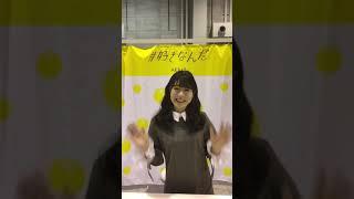 好きなんだ大握手会 大阪会場の動画です.