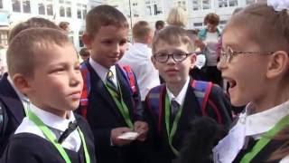 День знаний 1б школы 1245