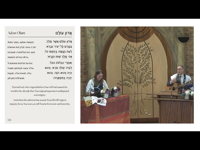 Live - Shabbat Morning Service 16 Jan 2021
