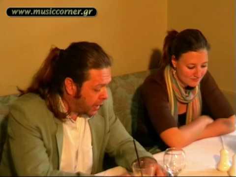 Οι Ευδαίμονες στο MusicCorner.gr