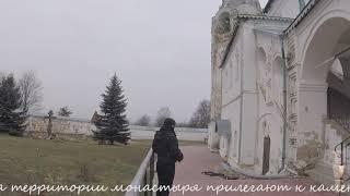 Гороховц. Свято-Троице-Никольский мужской монастырь