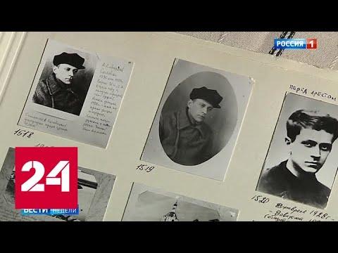 Тяжелые страницы истории: как жили и выживали на Соловках - Россия 24