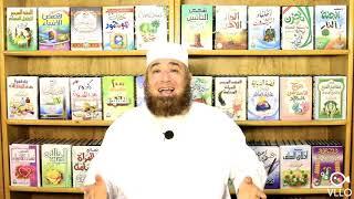 كيف تخرج روح المؤمن عند الاحتضار ؟!! ( من روائع البشريات )  --  دكتور محمود المصرى