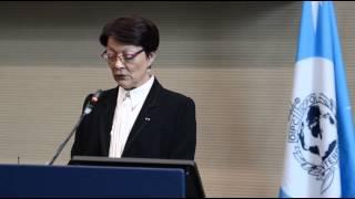INTERPOL President Mireille Ballestrazzi - IGCI Inauguration - 13 April 2015