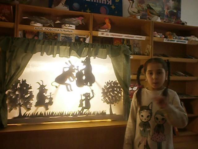 Изображение предпросмотра прочтения – ЗаринаАвзурагова читает произведение «Квартет» И.А.Крылова