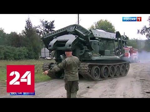 Взрывы прекратились: жители Ачинска возвращаются в свои дома - Россия 24