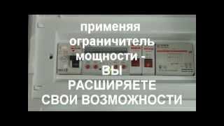 видео Электричество - Электричество в доме