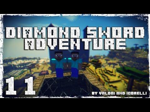 Смотреть прохождение игры [Coop] Minecraft Diamond Sword Adventure. #11: Новый лабиринт.