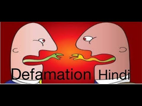Libel Slander Difference Defamation law Basics in Hindi