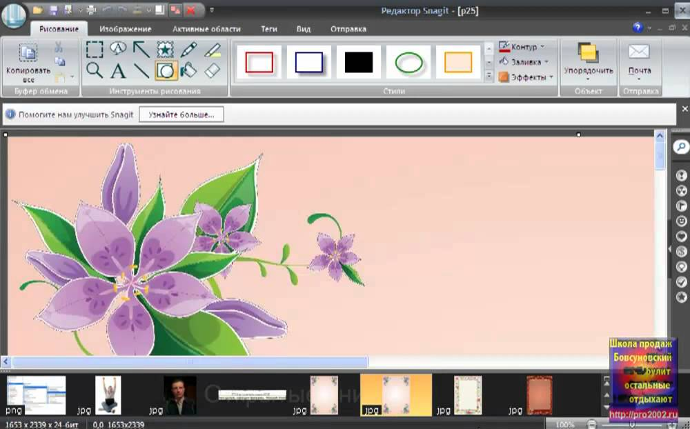 view Mastering Photoshop CS3