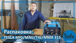 Обзор сварочного аппарата TESLA MIG MAG TIG MMA 315