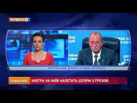 Сьогодні на Україну налетить шторм з грозою