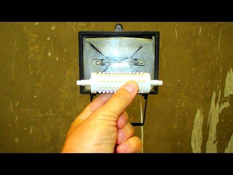 видео: Светодиодная лампа в галогенный прожектор. Как оно?