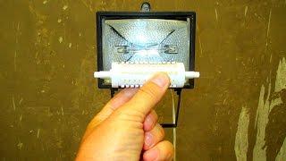 Светодиодная лампа в галогенный прожектор. Как оно?