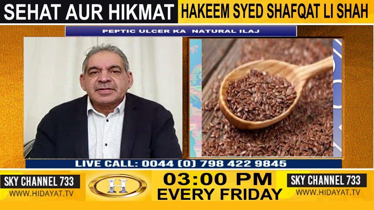 🔴 LIVE || PSORIASIS KA DASI ILAJ || SEHAT AUR HIKMAT HAKEEM SYED SHAFQAT ALI SHAH