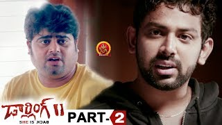 Darling 2 Full Movie Part 2 - 2018 Telugu Horror Movies - Kalaiyarasan, Rameez Raja, Maya