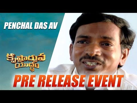 Penchal Das AV - Krishnarjuna Yudham Pre Release Event