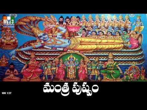 MANTRA PUSHPAM | BHAKTHI SONGS