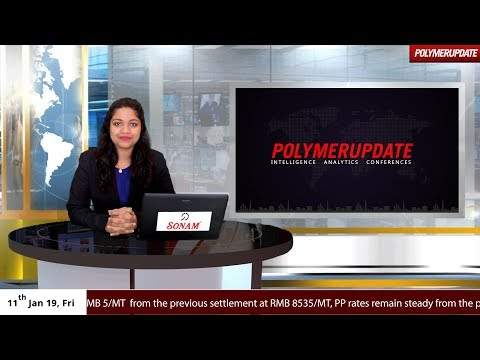 RIL hiked PP and HDPE prices from today | PS and PET prices