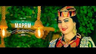 Марям - Коса - Maryam - Kosa HD 2018