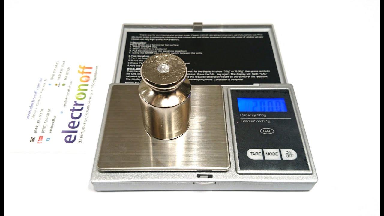 Как откалибровать электронные весы