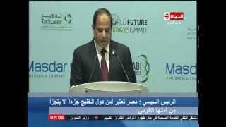 الحياة الآن - الرئيس السيسي يشارك فى تسليم جوائز زايد لطاقة المستقبل ويتسلم الجائزة الفخرية