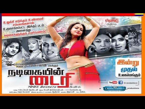 Tamil Full Movie 2014 New Releases Oru Nadigayin Diary Full Movie