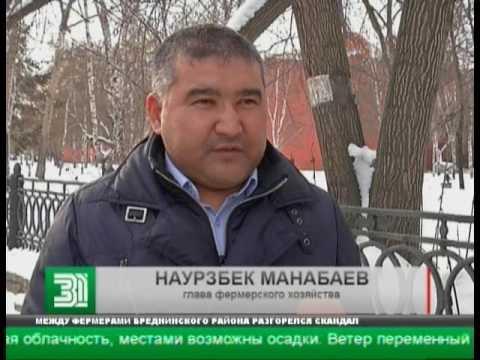 знакомства кизильское