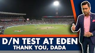DAY-NIGHT Test at Eden; thank you DADA   #AakashVani   Cricket News