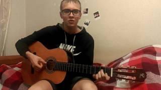 Жаман (Восточный округ) feat John - Давай со мной за звёздами cover