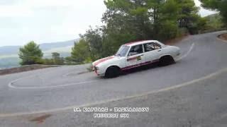 4o Athens Rally Sprint 2016 (Άγιος Μερκούριος)