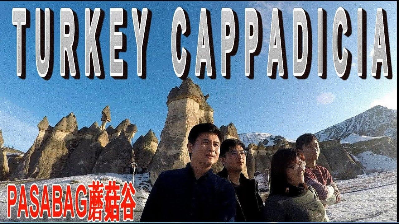 康A旅遊影集-雄獅旅遊土耳其11天《奇景蘑菇谷》6 - YouTube