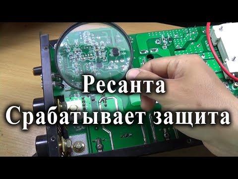скачать выпрямитель тпп 160-70 уз 1 схема
