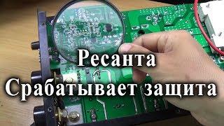 видео Как варить сварочным инвертором металл: возможные трудности