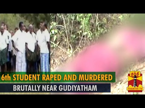 6th Student Raped and Murdered Brutally near Gudiyatham - Thanthi TV