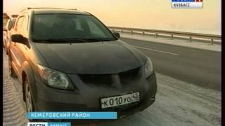 Новокузнечане чуть не замерзли по дороге в Кемерово(Морозы немного отступили. Автолюбители вздохнули с облегчением. Но, по словам синоптиков, расслабляться..., 2015-01-29T06:05:24.000Z)