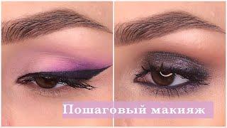 Уроки макияжа глаз вечерний макияж