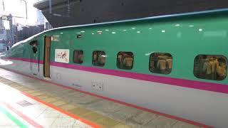 E5系U21編成 東北新幹線 はやぶさ37号 発車 東京駅