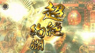 【戦国大戦】日輪の天下人vs三葵の采配【大戦国】