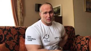 Александр Федоров приглашает на открытие нового магазина 5lb