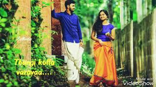 Jenmam muzhuvathum unthan vizhigalil || Kumki Love WhatsApp Tamil Love Cut Song💕💕
