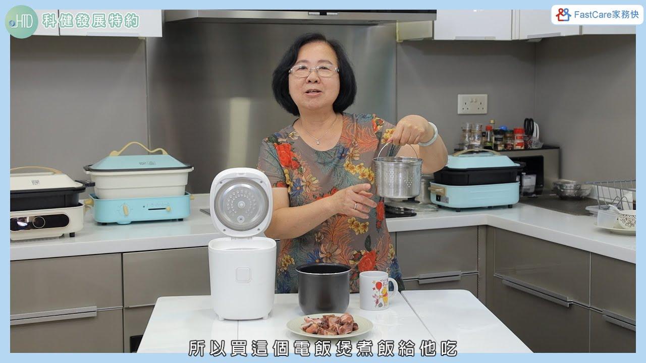 FastCook 快煮 - 低醣排骨飯 (石崎秀兒:降糖電飯煲)