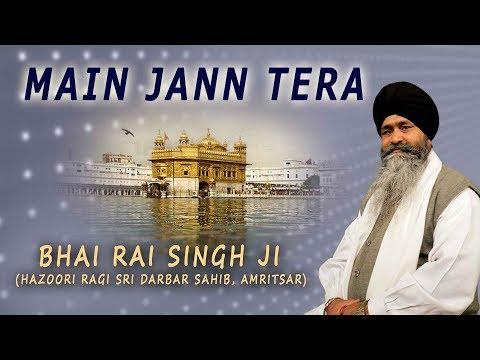 MAIN JANN TERA | SHABAD GURBANI | BHAI RAI SINGH JI (HAZOORI RAGI SRI DARBAR SAHIB AMRITSAR)
