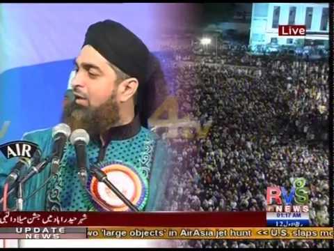 Hafiz Ehsan Qadiri jalsa e Milad Darussalam  Hyderabad, 03rd Jan 2015  (urdu)